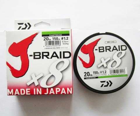 Daiwa J-Braid X8 0,10mm 300m chat